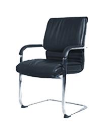 Fauteuil et siège chaise visiteur ESPRIT BUREAU